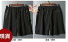 依芝鎂-T4男運動褲五分褲全網孔涼感路跑健身褲正品3XL-5XL,單褲售價950元