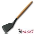 《掌廚HiCHEF》櫸木矽膠鏟(不沾鍋專用)