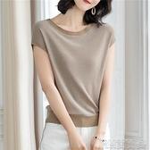 短袖閃閃亮絲短袖t恤女薄款春夏韓范蝙蝠袖上衣低圓領冰絲針織衫 快速出貨