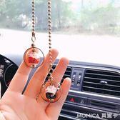 汽車飾品創意陶瓷招財貓汽車後視鏡掛飾車載吊墜女保平安車內掛件 美斯特精品