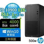 【南紡購物中心】HP Z2 W480 商用工作站 i9-10900/128G/512G+1TB+1TB/RTX4000/Win10/3Y