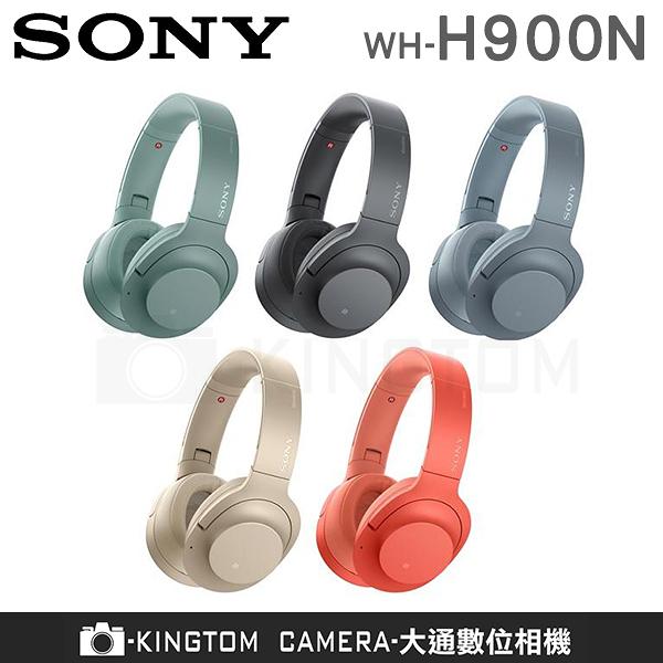 送KKBOX 60天 會員儲值卡 SONY WH-H900N 無線降噪耳罩式耳機 無線藍牙 原廠公司貨 ~8/5止
