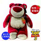 【one more】美國代購 官方正品 迪士尼 disney 玩具總動員3 熊抱哥 娃娃 玩偶 12吋 草莓味