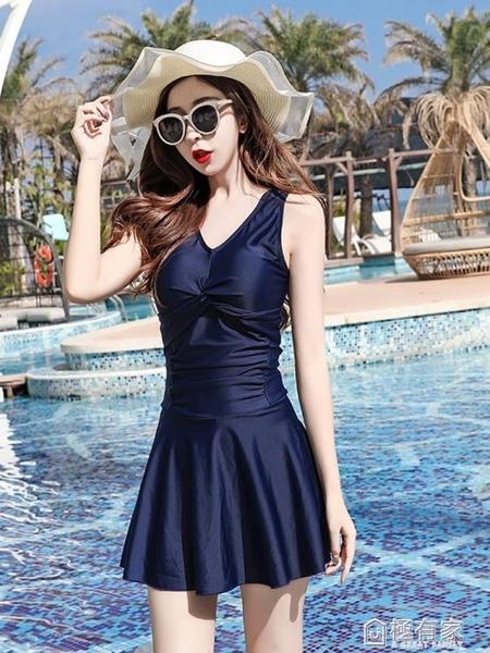 泳衣女年新款溫泉泡澡服遮肚顯瘦韓國ins保守仙女范小胸聚攏 極有家