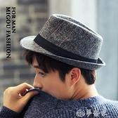 紳士帽 米購新款韓版爵士帽潮男英倫復古男士小禮帽舞台遮陽休閒紳士帽子 夢藝