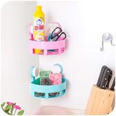 ~TT ~強力吸壁扇形置物架廚房浴室強力吸盤三角架置物架衛生間
