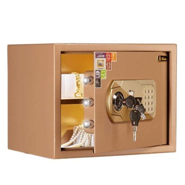 保險櫃家用小型床頭全鋼保險箱辦公防盜入牆迷你30cm三木保管箱tw