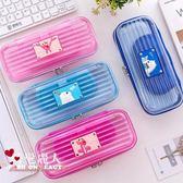 筆袋男女學生文具盒女孩粉紅豹鉛筆盒多功能筆盒兒童  全店88折特惠