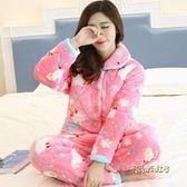睡衣女冬季加厚加絨珊瑚絨夾棉三層法蘭絨韓版甜美可愛家居服保暖「時尚彩虹屋」