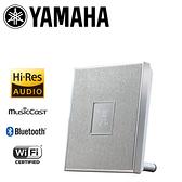 Yamaha 山葉 ISX-80 桌上型 藍牙 音響 【公司貨保固+免運】送耳機