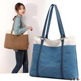 手提包 側背包 帆布包韓國簡約百搭單肩包新款休閒手提大包大容量女包媽媽包