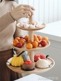 蛋糕架森繫木質三層架子下午茶點心托盤多層甜品臺蛋糕盤展示西點水 大宅女韓國館YJT