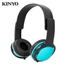 KINYO 頭戴式立體聲耳麥IPEM-7010【愛買】