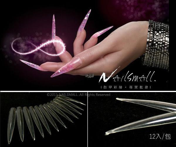 藝術比賽用尖型甲片 彎型 {兩款可選}指甲貼片 人工假甲片 凝膠甲片《Nails Mall美甲美睫》