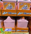 [COSCO代購] CA101570 MR. MUSCLE FLOOR CLEANER 威猛先生萬用地板清潔劑 8公升