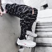 ins超火的褲子歐美嘻哈束腳褲hiphop男女滿印寬鬆休閒運動褲 森活雜貨