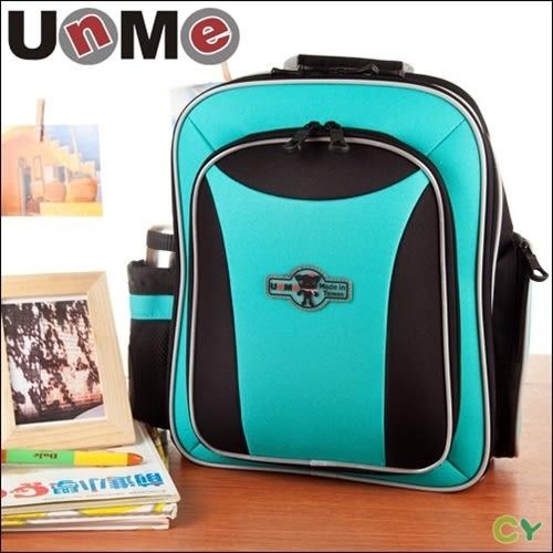 【UnMe】立體式後背書包 藍綠 3329-G  (3~6年級)  (OS小舖)