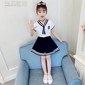 水手服裙女童女童套裝裙夏裝新款洋氣時尚短裙海軍風兩件套女孩裙子學院風 快速出貨