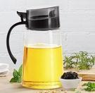 油壺 裝油瓶廚房用品油罐大容量玻璃油壺家用調料罐子醬油醋調料瓶【快速出貨八折搶購】
