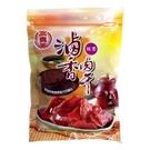 【富貴香】滷香肉干(300g)