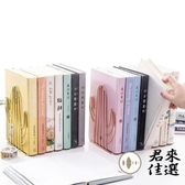 2片裝書擋鐵書架書立書夾書靠桌上收納書架【君來佳選】