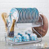 瀝水架廚房置物架用品用具餐具洗放盤子置放碗碟收納架刀架碗櫃瀝水碗架xw 全館免運