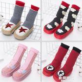 0-3歲寶寶襪子兒童地板襪嬰兒襪防滑點膠加厚底隔涼學步鞋襪1雙 歐韓時代