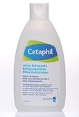 Cetaphil 舒特膚 溫和潔膚乳 200ml (敏感性肌膚專用,台灣公司貨) 專品藥局【2002509】