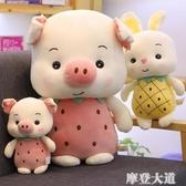 可愛小豬公仔玩偶睡覺抱枕小兔子毛絨玩具布娃娃枕頭吉祥物抖音QM『摩登大道』
