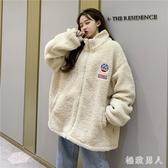 大碼200斤胖mm羊羔毛外套女冬韓版寬鬆加絨加厚超火棉衣棉服潮HX2455【極致男人】
