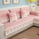沙發套墊四季通用布藝防滑坐墊簡約現代沙發套全包萬能套沙發罩全蓋 訂製款