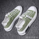 帆布鞋 男韓版潮流百搭休閒運動板鞋男士布鞋新款夏季透氣潮鞋 【618特惠】