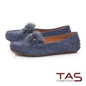 TAS質感軟毛皮帶真皮娃娃鞋-水墨藍