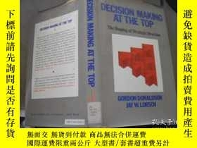 二手書博民逛書店DECISION罕見MAKING AT THE TOPY9740
