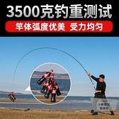 釣魚竿手桿超輕超硬28調19調碳素鯉魚鯽魚臺釣竿【小檸檬3C】