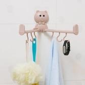 【卡通毛巾掛架LA364 】NO135 折疊衛生間小物件掛架廚房清潔抹布收納架【八八八】e 網購