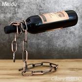 紅酒架魔術酒架繩子鏈條紅酒架創意個性簡約歐式葡萄酒杯架酒柜擺件家居榮耀 新品