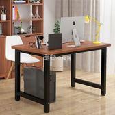 電腦桌台式桌家用簡約現代經濟型書桌辦公桌學生寫字桌簡易小桌子    igo 走心小賣場