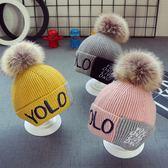 兒童帽 秋冬兒童寶寶毛線帽子韓版1男童毛球帽新款女童套頭帽5個月-2歲潮 免運直出 交換禮物