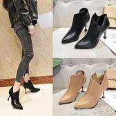 短靴女尖頭細跟2018新款春秋季黑色高跟鞋女冬季裸靴小跟踝靴皮靴qm    橙子精品