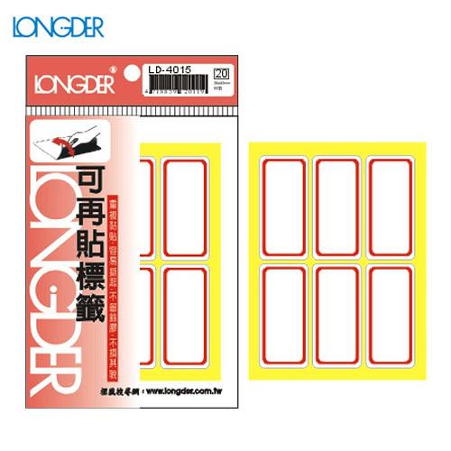 【量販50包】龍德 可再貼標籤 LD-4015(紅框) 25×53mm(60張/包)標示/分類/標籤/信封/貼紙/文書
