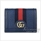 GUCCI OPHEDIA經典藍紅藍織帶設計豚皮6卡扣式短夾(深藍)