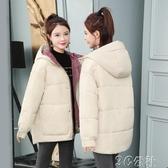 棉衣 年冬季新款棉襖女裝韓版ins面包羽絨棉服反季短款棉衣外套潮  3C公社