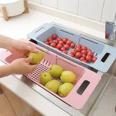 家用可伸縮水槽瀝水架塑料洗菜盆抖音廚房神器碗碟架蔬菜收納架子 滿天星