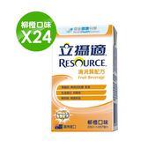 【專品藥局】雀巢立攝適 清流質配方-柳橙口味(24罐x237ml) 【2002455】