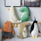 公仔玩偶毛絨玩具大熊公仔生日禮物恐龍抱枕布娃娃女孩可愛床上睡覺小玩偶【快速出貨】