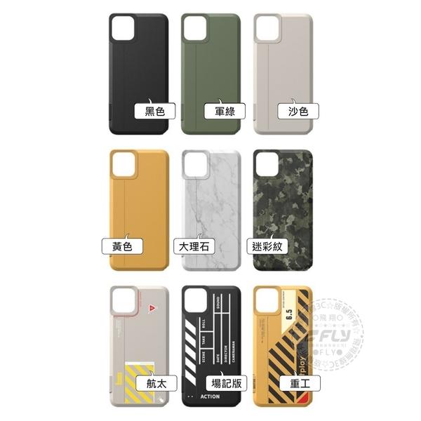 《飛翔無線3C》bitplay iPhone 11 Pro 輕單眼手機殼用 換色背蓋│公司貨│多種風格 簡單更換