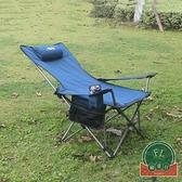 便攜坐躺兩用午休椅釣魚躺椅子戶外折疊椅躺椅【福喜行】