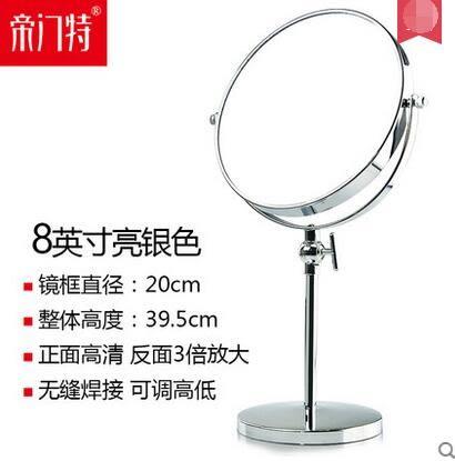 帝門特台式化妝鏡公主鏡 便攜梳妝鏡雙面鏡子【可調高度 8英寸亮銀色】