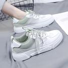 透氣小白鞋女2020年新款網面百搭老爹運動網鞋春夏季鞋子薄款板鞋 【ifashion·全店免運】